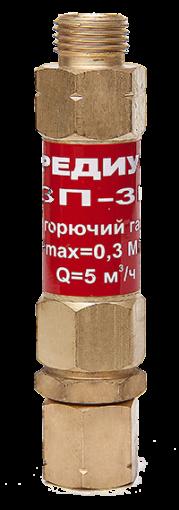 ЗП-3Г-111