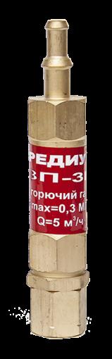 ЗП-3Г-113