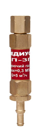 ЗП-3Г-231