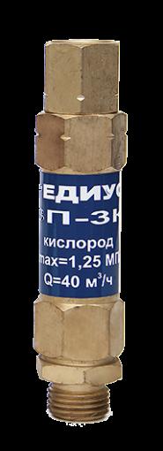 ЗП-3К-211