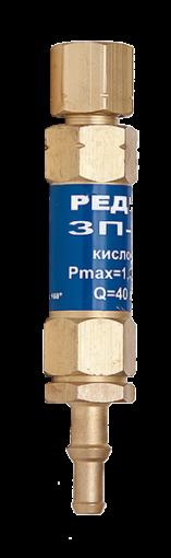ЗП-3К-231